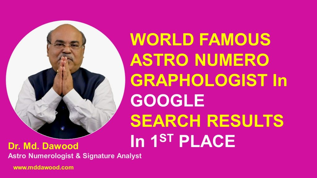 WORLD FAMOUS ASTRO NUMERO GRAPHOLOGIST #DrMdDawood