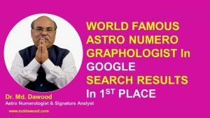 WORLD FAMOUS ASTRO NUMERO GRAPHOLOGIST #DrMdDawood