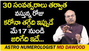 Astro Numerologist MD Dawood About Present Situation